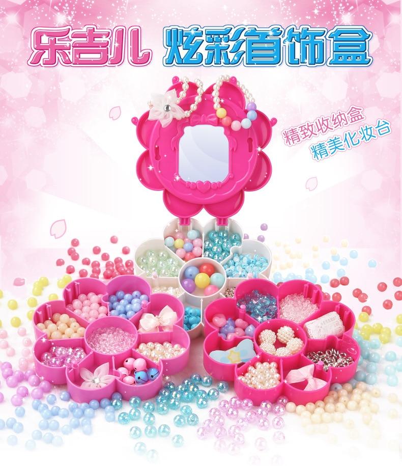 Toys Colorful Jewlery Box Children Handmade Beaded Bracelet Material Bead DIY Bracelets GIRL'S Educational Toy A050