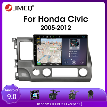 цена на JMCQ Android 9.0 Car Radio Multimedia player For Honda Civic 2005-2012 navigation GPS 2 Din DVD player audio stereo Split Screen