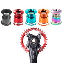 CNC Steel Single/Double Bike Chainring Bolts, Road MTB Bicycle Crankset Ring Fixed Bolts