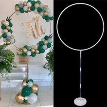 Tubos balão suporte de balão coluna decoração do casamento chá de bebê festa de aniversário suprimentos ballon acessórios titular
