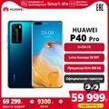 Смартфон HUAWEI P40 Pro 8+256ГБ FHD 50 МП (Российская официальная гарантия)