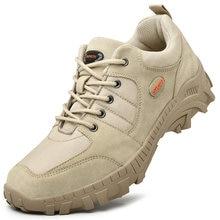 Большие размеры 38 46 замшевые ботинки из грубой хлопчатобумажной