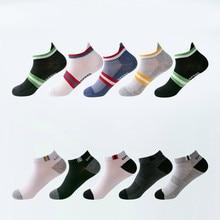 5 pares de verão respirável non-slip malha senhoras meias 10 cores esportes tornozelo meias verão legal e confortável esportes mulher meias