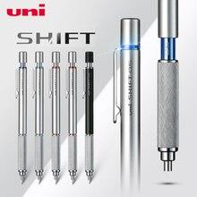 Japão uni lápis mecânico M5 1010 metal baixo centro de gravidade lápis estudante desenho esboço ativo chumbo 0.3/0.5/0.7/0.9mm