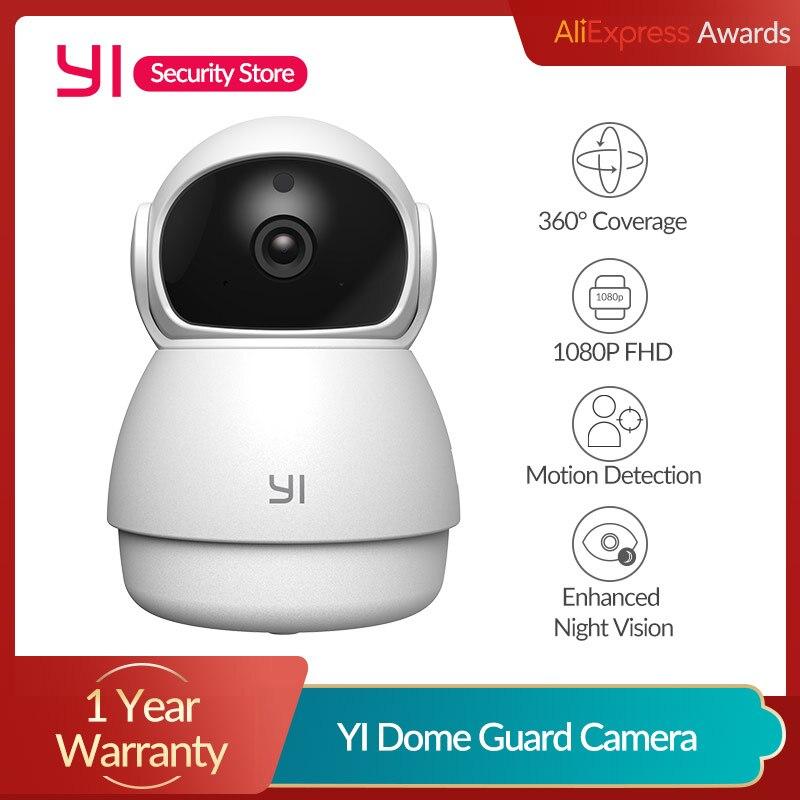 יי כיפת משמר IP מצלמה 1080P חכם בית עם ראיית לילה Motion מעורר אבטחת מעקב מערכת