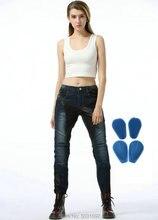 Loong pantalones vaqueros de motorista para mujer, de malla transpirable, ajustados, protectores, de verano, gran oferta
