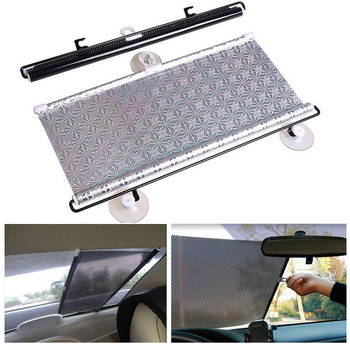 Universal Folding Car Retractable Sunshade Sunblind Side Window Windshield Curtain Roller UV-protective Sun Visor image