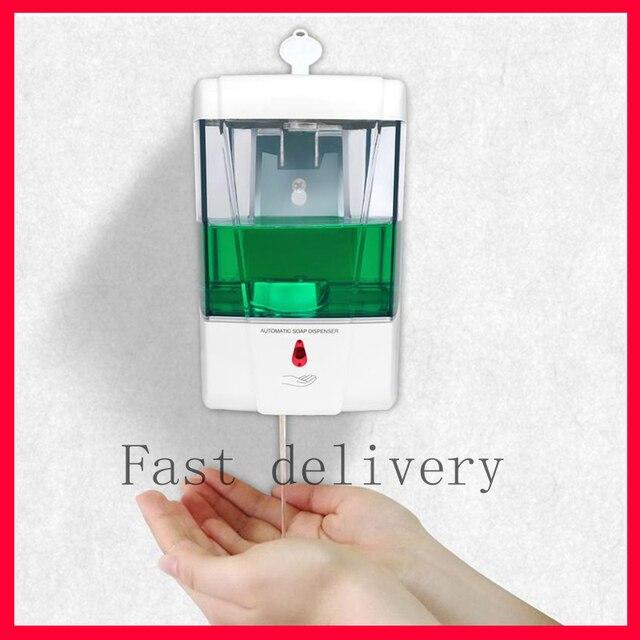 Distributore di sapone liquido da 700ml sensore IR a parete distributore di sapone automatico pompa per lozione di sapone da cucina senza contatto per cucina bagno