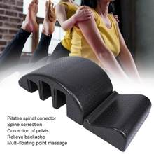 Pilates s-curva forma espinha corrector yoga fitness flexão cervical vértebra massagem treinamento tração dispositivo acessórios