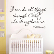 I Can Do All Things Through Christ Quotes Wall Decals Removable God Quote Vinyl Stickers Home Decor 8483 Art