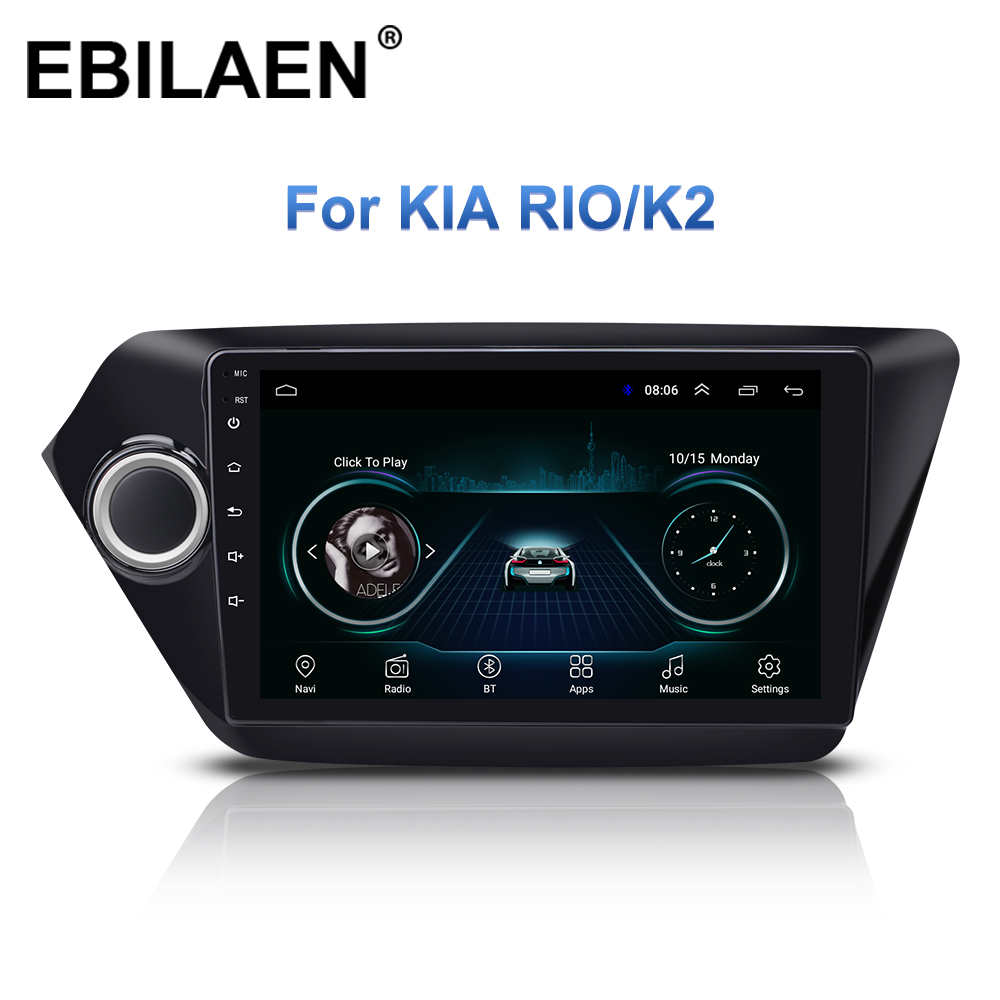 EBILAEN 2Din Android 9 Автомобильный мультимедийный dvd плеер для KIA RIO 3 2010 2017 Навигация Авто Радио Стерео gps магнитофон