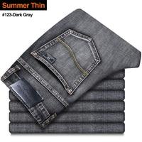 Thin 123-Dark Gray