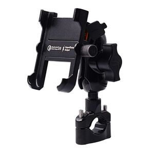 Image 3 - Waterproof Metal Motorcycle Smart Phone Mount Handlebar Stand Holder with QC3.0 USB Quick Charger for Mobile Phone 4.3 6.7 inch