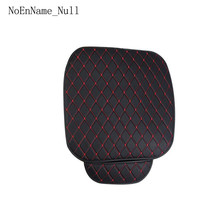 Auto Seat Cover Front Cushion Black PU+Red Line Universal Car Chair Accessories universal auto car seat cover auto front rear chair covers seat cushion protector car interior accessories 3 colors