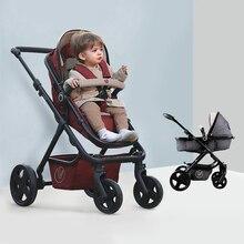 Baby Stroller 2 in 1 Luxury High Landscape Baby Strollers Um