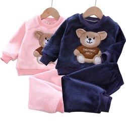 Детская флисовая Пижама кораллового цвета на осень и зиму, плотный кардиган, фланелевые пижамы для мальчиков и девочек, мультяшный костюм д...