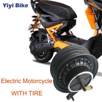 8 дюймов 48 в электрический двигатель колеса мотоцикла 800 Вт Электрический мотоцикл конверсионный Комплект 36 в 500 Вт 350 Вт Мотор ступицы задне...