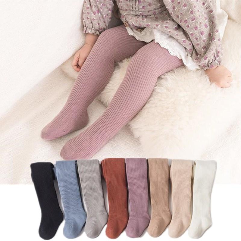 2020  Fashion Spring New Cotton Top Quality Baby Boys And Girls Warmer Pantyhose Children Casual Pantsleggings Kids Leggings