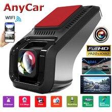 Carro dvr traço cam 1080p wifi dvr traço câmera adas dashcam android dvr gravador de carro traço cam noite versão 1080p gravador de carro