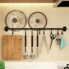 Stainless steel kitchen hook nail-free kitchen hook row hook wall hanging knife rack cutting board soup spoon storage rack