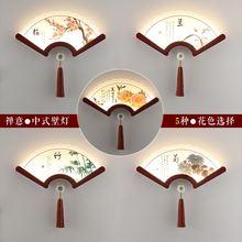 Китайская настенная лампа в форме веера светодиодный фоновый