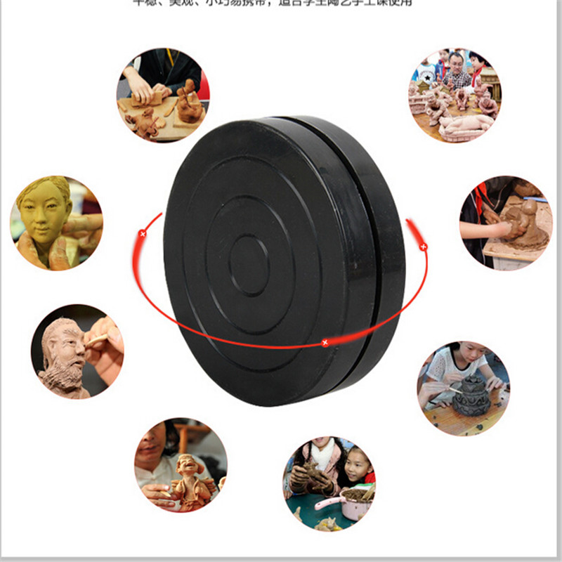 Black Pull Clay Sculpting Tool Pottery Wheel Rotate Turntable Swivel Pottery Turntable Student Clay Pottery Sculpture Turntable