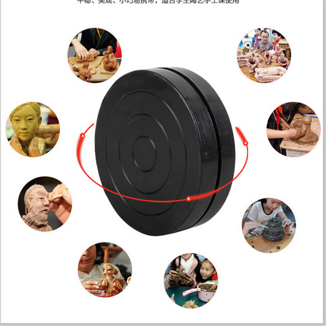 Tirare nero di Clay Sculpting Strumento di Ceramica Ruota Girevole Girevole Ceramica Giradischi Studente Argilla Ceramica Scultura Giradischi