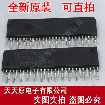 Free  shipping  10PCS/LOT  D42505V-50H SIP UPD42505V-50H