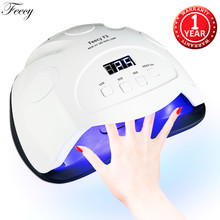 UV Lamp for Manicure 80W UVLED Lamp 42 LEDs Nail Dryer SUN Lamp For Curing Gel Polish Auto Sensing Nail Manicure Tools Feecy F3(China)