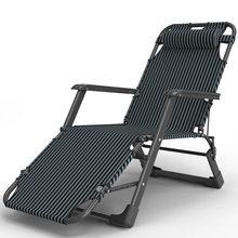 Multifuncional cama dobrável reclinável almoço quebrar cadeira de escritório preguiçoso voltar praia cadeira portátil cama acampamento