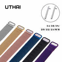 UTHAI S09 Milanese Magnetic Metal Watchbands 14/16/18/20/22/24mm For Samsung Galaxy S2/3 watch 42/46MM Stainless steel band