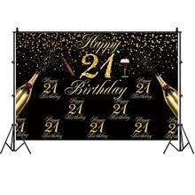 21 фон для фотосъемки День Рождения Вечеринка younth фото украшение