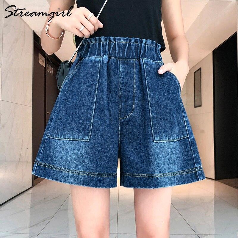 Streangirl Women's Denim Shorts High Waisted Summer Ladies Short Jeans Elastic Waist Plus Size Shorts For Women Summer 2020