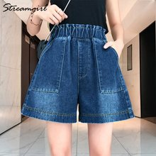 Zomer Plus Size Jean Shorts Voor Vrouwen Hoge Taille Losse Denim Shorts Vrouw Dames Korte Jeans Elastische Taille Plus Size 2020(China)