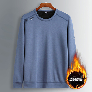 plus size 8XL Autumn winter 2020 new men's long sleeve T-shirt Plush thickened base coat men's youth fashion brand t-shirt men