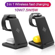 Беспроводное зарядное устройство 3 в 1 Qi 10 Вт для iphone Samsung, держатель для телефона iWatch 5 для Airpods Galaxy Buds Gear S4 S3, док зарядка
