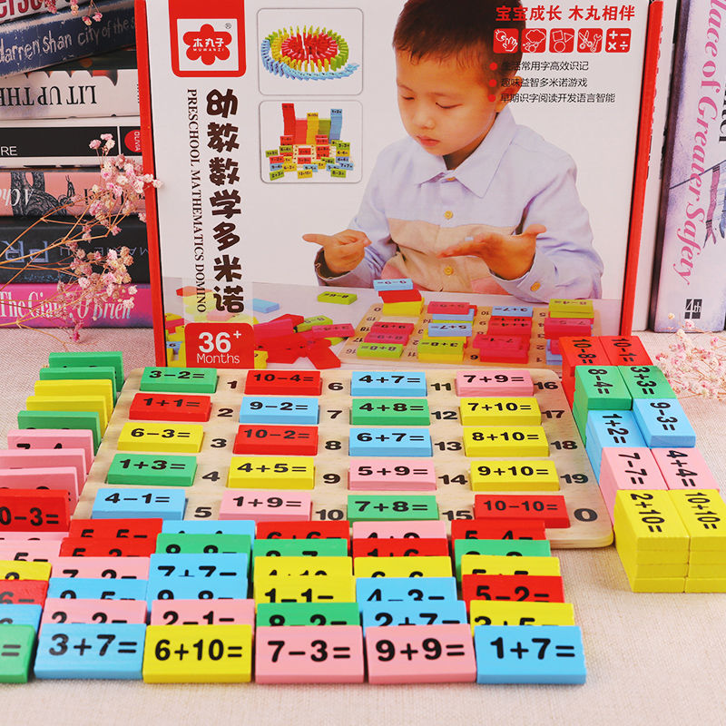 Baby Wooden Toy Domino Block Montessori Wooden Math Toys For Children 3-4-5-6-7-8 Years Counting Game Funny Gifts Kids