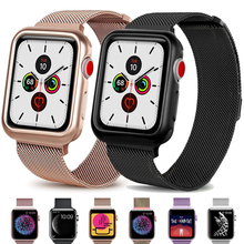Milanese Loop Strap Case for Apple watch band 5 4 44mm 40mm iwatch 3 2 1 42mm 38mm link bracelet belt Stainless Steel watchband watch case strap for apple watch 4 3 iwatch band 42mm 38mm 44mm 40mm milanese loop link bracelet stainless steel watchband