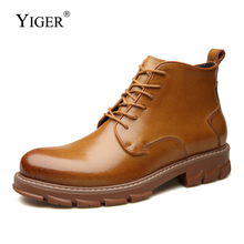 YIGER New man martins boots men casual lace-up soft leather Chelsea tooling big size trend antumn 372