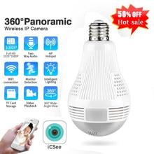 1080p 2.0mp h.265 câmera de segurança wifi lâmpada 360d panorâmica ip cctv vigilância vídeo fisheye hd visão noturna áudio em dois sentidos