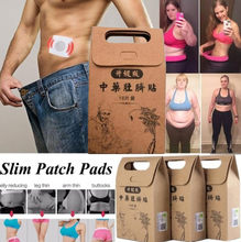 Slim Patch Navel Sticker Slimming Products Fat Burning For Losing Weight Cellulite Fat Burner For Weight Loss Paste Belly Waist(China)