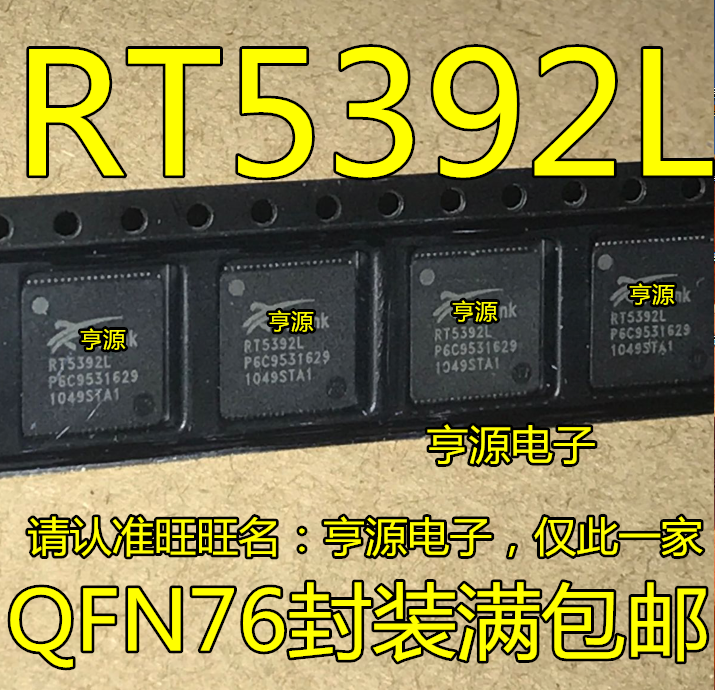 RT5392L RT5392 QFN76