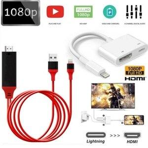 Мобильный телефон в Hdmi, мобильный телефон с линией экрана на Hdmi, маленький экран на большой экран, HD конвертер для Apple iphone