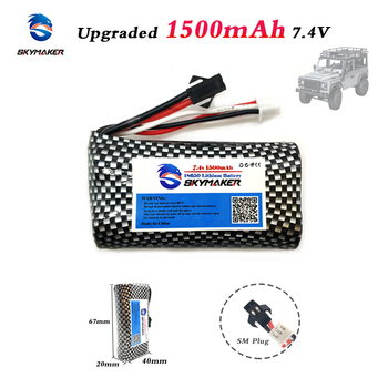Upgraded WPL 7.4V 1500mAh Lipo Battery for MN99S D90 U12A S033g Q1 H101 7.4V 18650 SM Plug Rc Boats Sunt Cars Skymaker Battery image