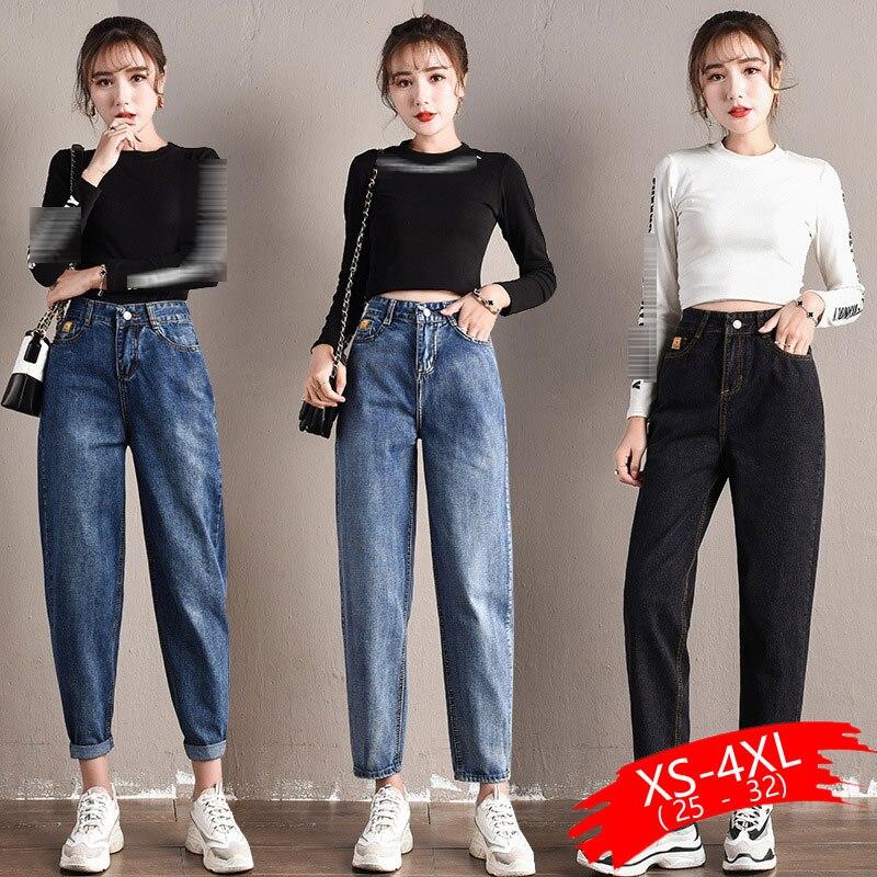 Jeans Women Mom Jeans Pants Boyfriend Jeans For Women With High Waist Push Up Large Size Ladies Jeans Black Denim Harem Pants