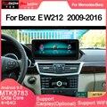 Hualingan для Benz E W212 W207 2009-2016 Android автомобильный мультимедийный навигатор Восьмиядерный 4G интернет 64G хранение WIFI Carplay