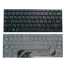цена на GZEELE RU laptop Keyboard for  For  for Prestigio for Smartbook psb141 141 C2 141A 141C01 PSB141C PSB141A01BFW  Russian