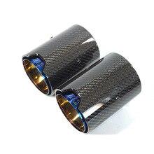 2 шт. Автомобильная выхлопная труба Углеродные синие наконечники глушителя для BMW F87 M2 F80 M3 F82 F83 M4 глянцевый выхлопной наконечник MP не Akrapovic