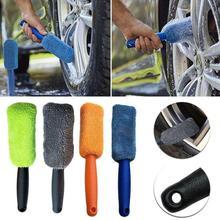 Портативный микрофибра колесный обод шины щетка автомобиля очиститель для спорта и отдыха для автомобиля с Пластик ручка автоматическая стиральная моющее средство, губки инструменты