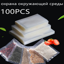 100PCS vacuum sealing machine packaging bag safety and environmental protection plastic storage bag food preservation pocket